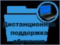 dist_kursy2