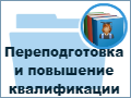 perepodgotovka2